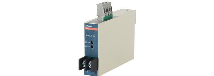 电流变送器标准信号是多少?