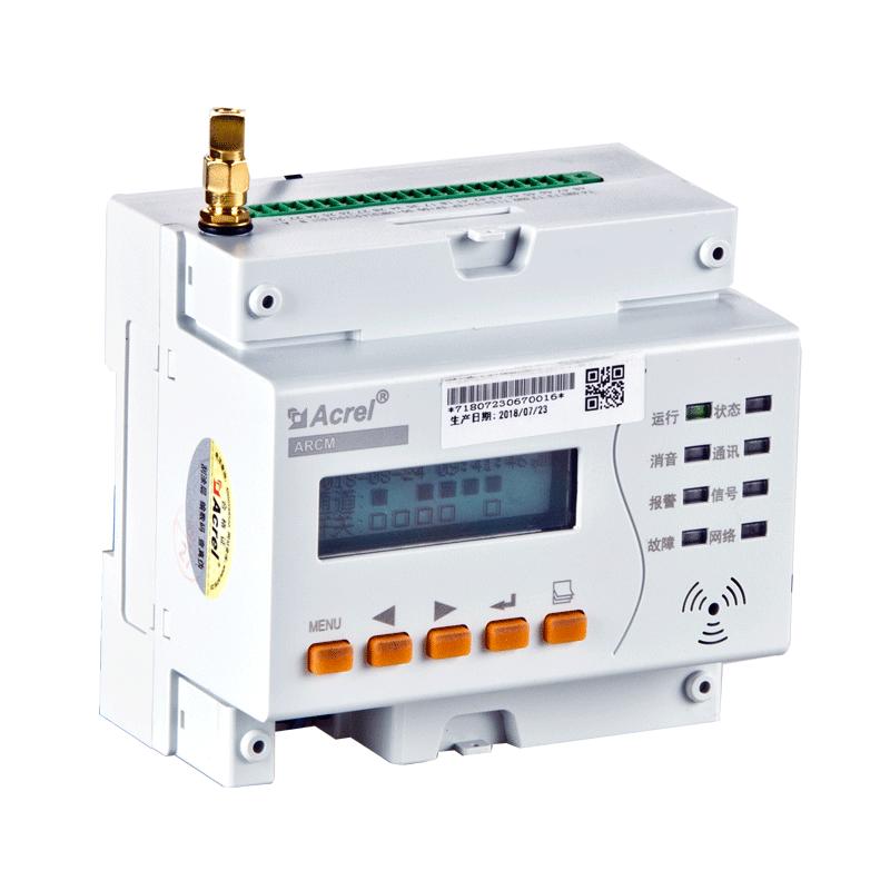 ARCM系列智慧用电监控装置